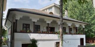 muzeul caragiale