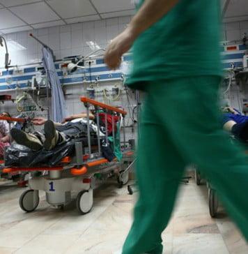 spitalul judetean ploiesti