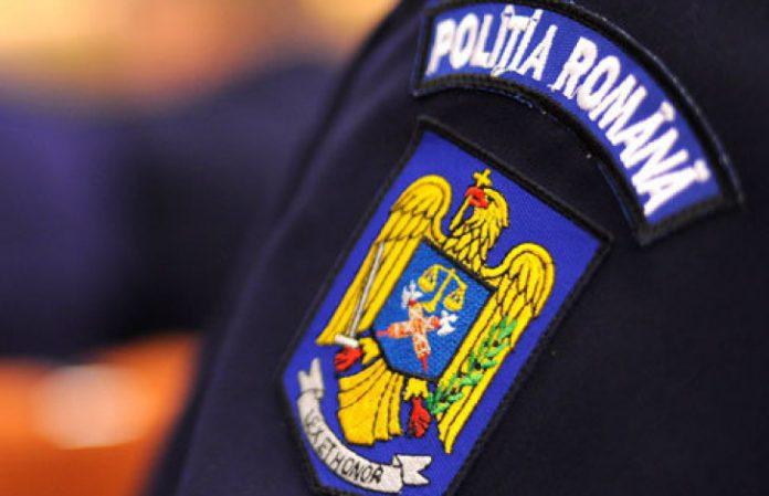 politia romana sigla