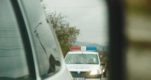 masina politie urmarirea
