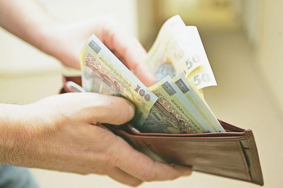 bani bani