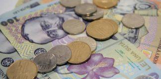 bani primarii