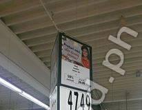 oferta kaufland watermark
