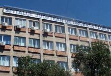 spitalul judetean de urgenta ploiesti2